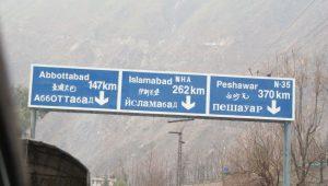 1 Pakistan